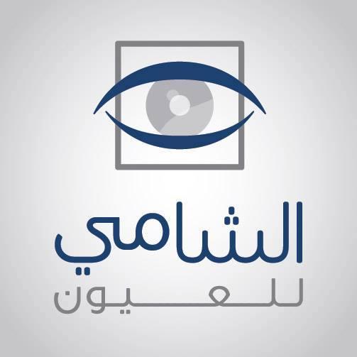 مركز الشامي للعيون