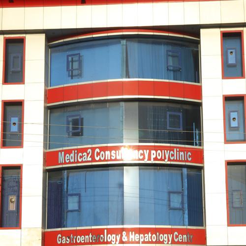 مركز ميديكا 2 للجهاز الهضمي