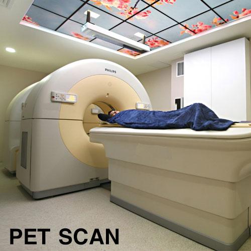 فحص البت سكان PET SCAN الخاص بالأمراض السرطانية