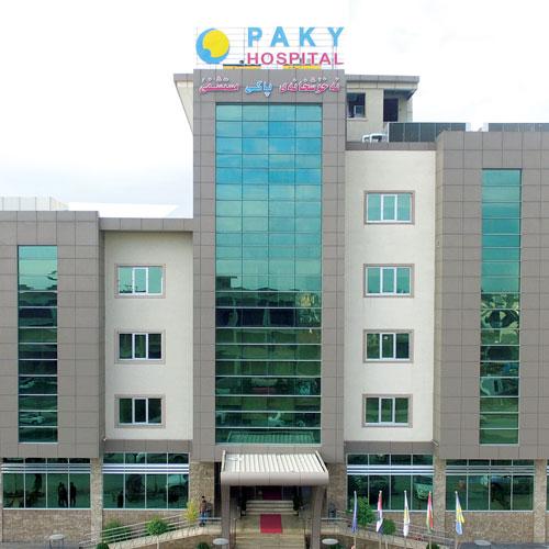 مستشفى باكي