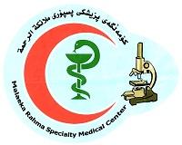 مركز ملائكة الرحمة الطبي التخصصي - اربيل