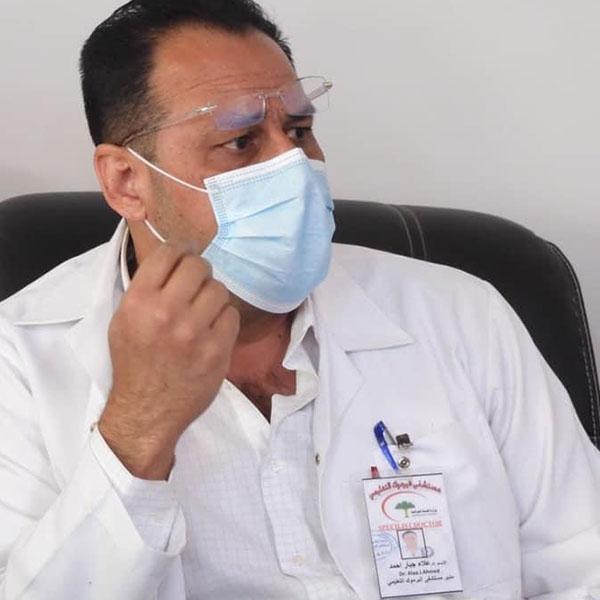 الدكتور علاء جبار احمد