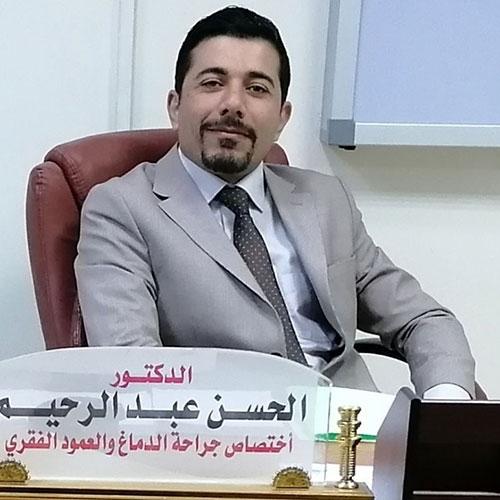 الدكتور الحسن النصيري