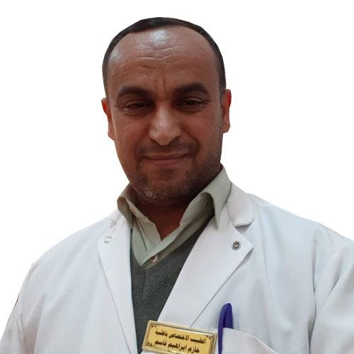 الدكتور حازم ابراهيم قاسم