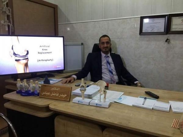 الدكتور حيدر فاضل عباس