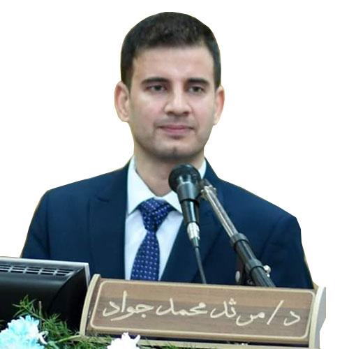 الدكتور مرثد محمد جواد