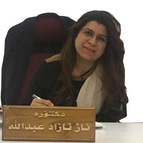 الدكتورة ناز ازاد عبدالله