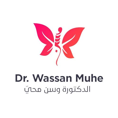 الدكتورة وسن محي الانصاري