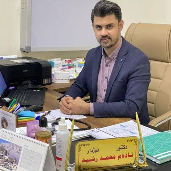 الدكتور ادم محمد رشيد