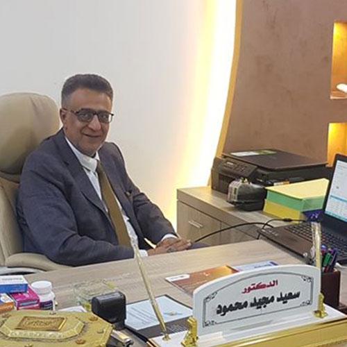 الدكتور سعيد مجيد محمود